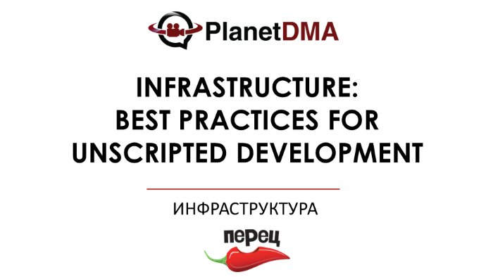Infrastructure for Development