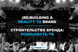 Reality TV Brand